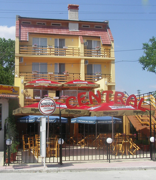 CENTRAL FAMILY HOTEL